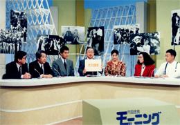 テレビ朝日系「内田忠男モーニングショー」メインキャスター。